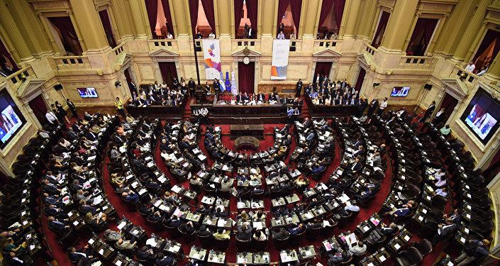Conferencia Parlamentaria de la Organización Mundial de Comercio