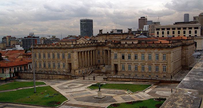 Congreso de la República de Colombia (archivo)