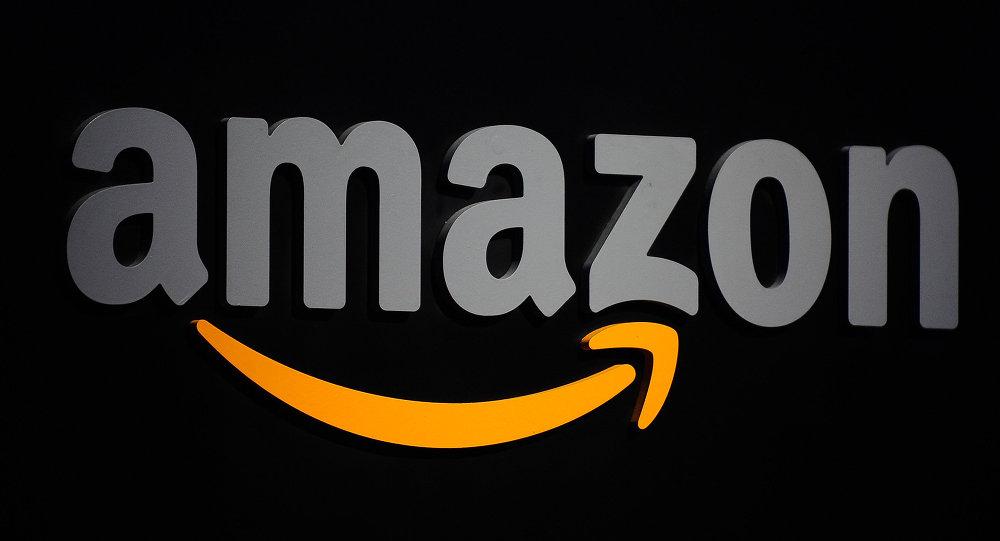 Logo de Amazon (archivo)