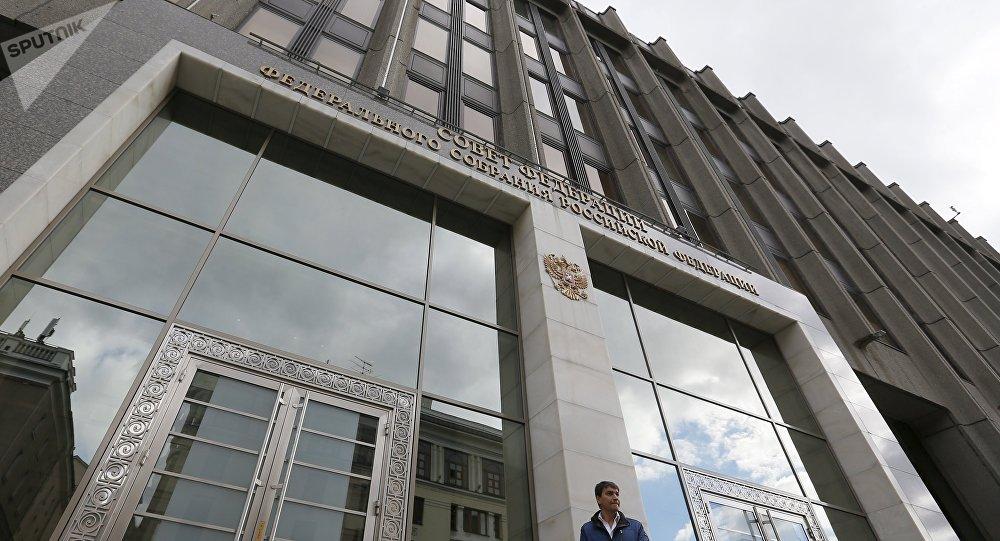 Consejo de la Federación de Rusia