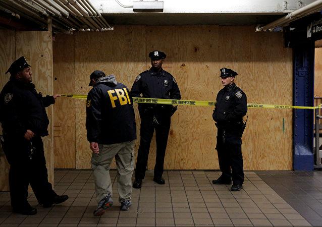 Lugar de explosión en Nueva York
