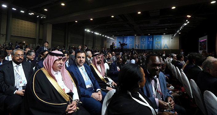 XI Conferencia Ministerial de la OMC en Buenos Aires, Argentina