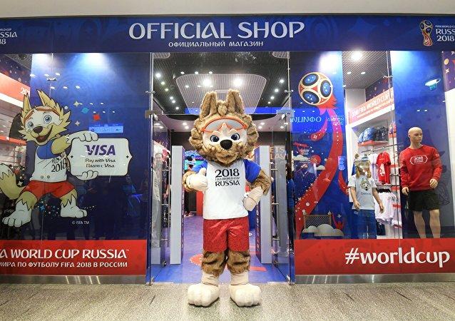 La tienda oficial del Mundial de Fútbol de Rusia 2018