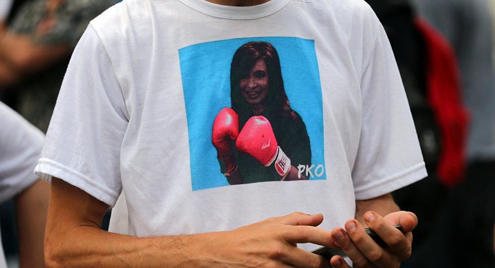 Cristina Kirchner apeló su procesamiento con prisión preventiva — AMIA