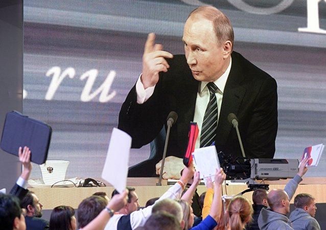 Gran rueda de prensa de Vladímir Putin (2015)