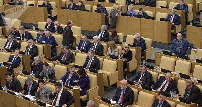 La Duma de Estado de Rusia
