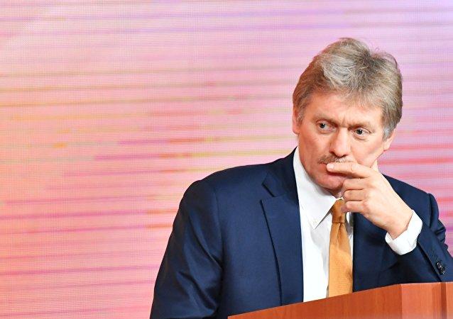 Dmitri Peskov, portavoz del Kremlin (archivo)
