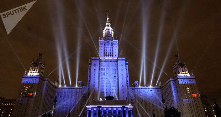 Universidad Estatal de Moscú (imagen referencial)