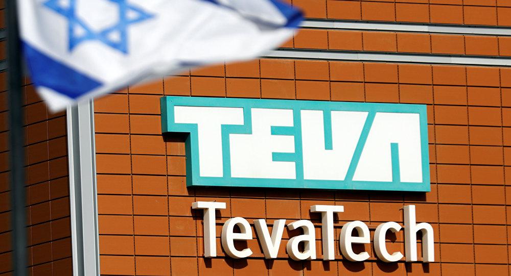 Logo de Teva Pharmaceuticals en Israel