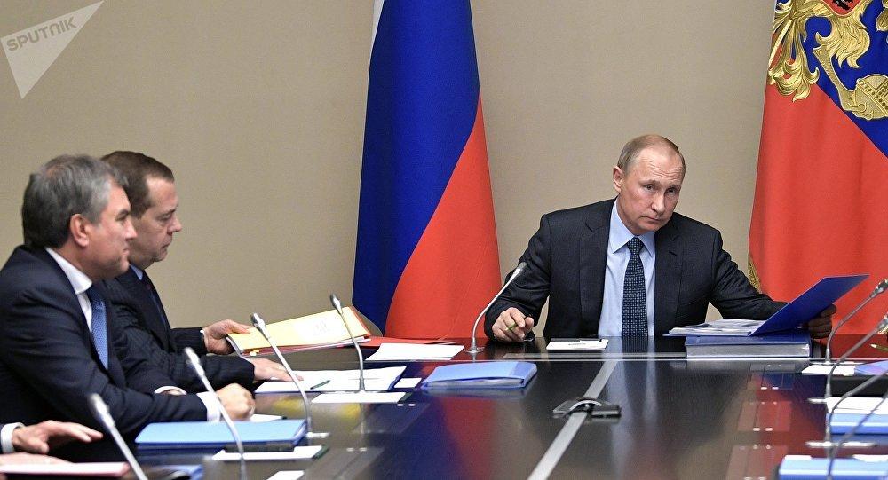 Consejo de Seguridad ruso (archivo)