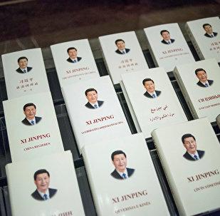 El libro del presidente de China, Xi Jinping, traducido en varios idiomas