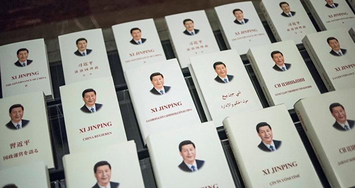 Por unanimidad, Xi Jinping fue reelecto como presidente de China