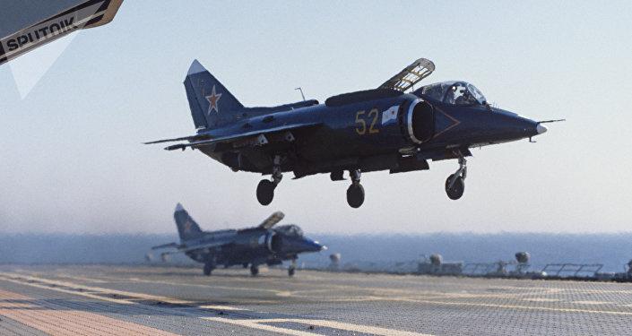 El caza Yak-38