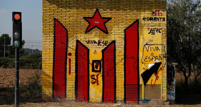 Una bandera separatista de Cataluña