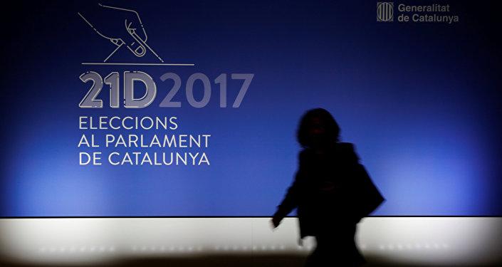 Elecciones autonómicas en Cataluña