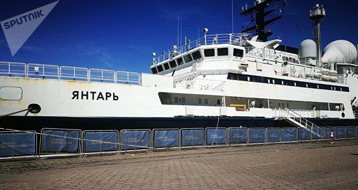 El buque oceanográfico ruso Yantar en Buenos Aires (archivo)