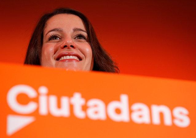 Inés Arrimadas, candidata del partido Ciudadanos