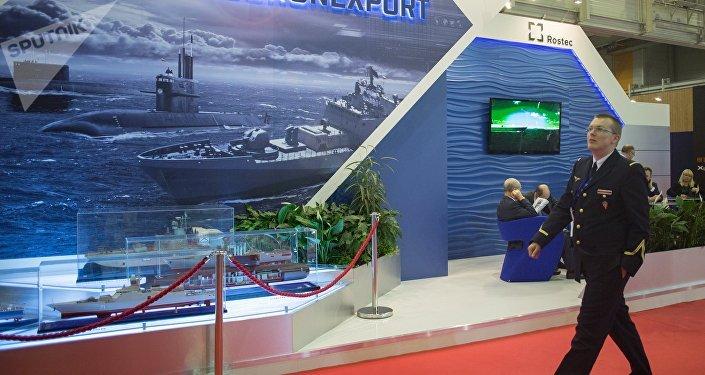 Logo de Rosoboronexport, la compañía militar rusa