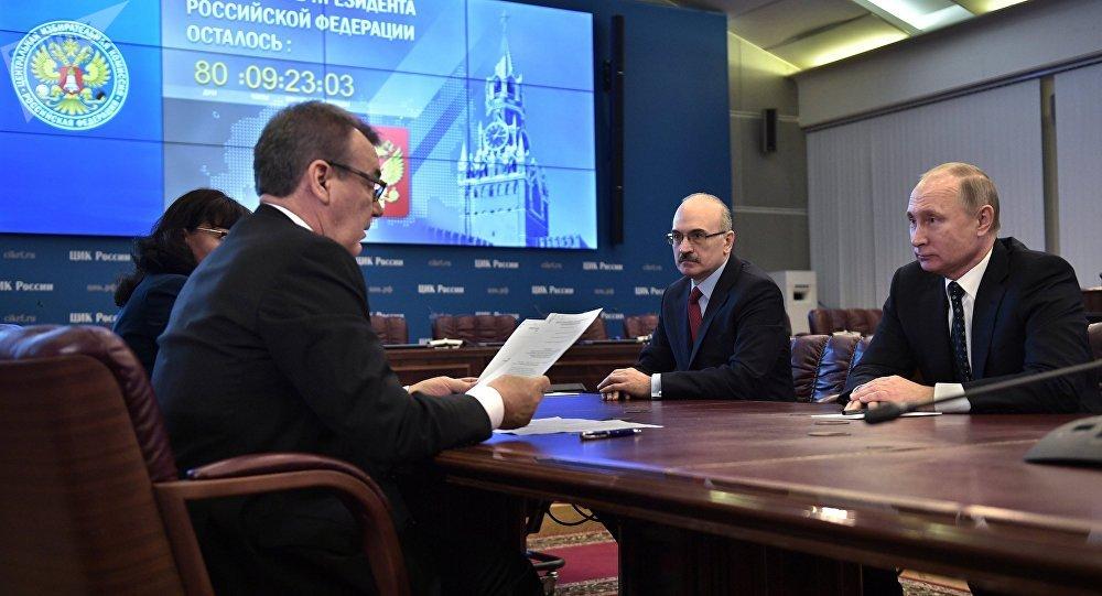 Dejan a opositor Alexei Navalny por fuera de contienda presidencial rusa