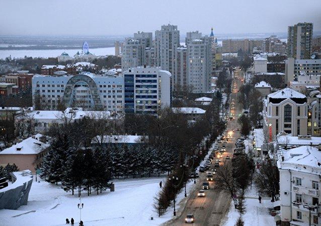 Jabárovsk (Rusia)