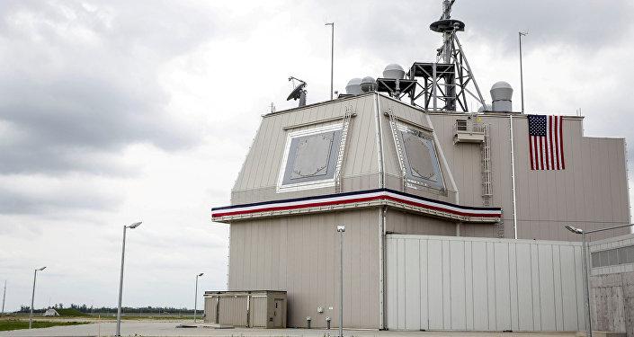 Un sistema antimisiles estadounidense Aegis Ashore (archivo)