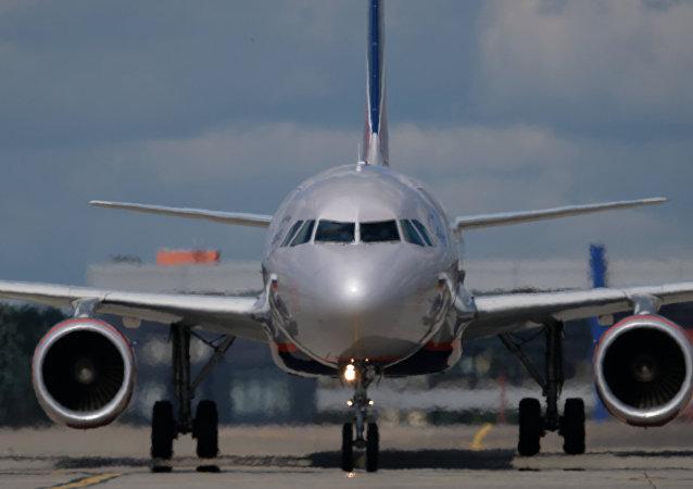 Un avión Airbus A320 (archivo)