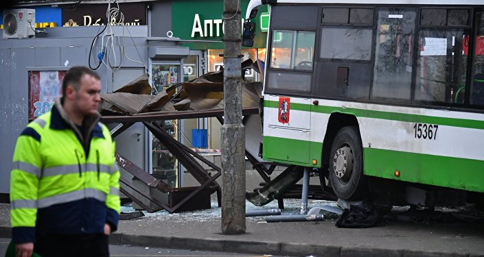 El lugar del accidente en Moscú
