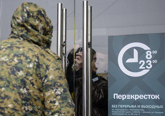 El lugar de la explosión de un supermercado en San Petersburgo