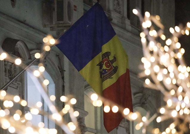 La bandera nacional de Moldavia