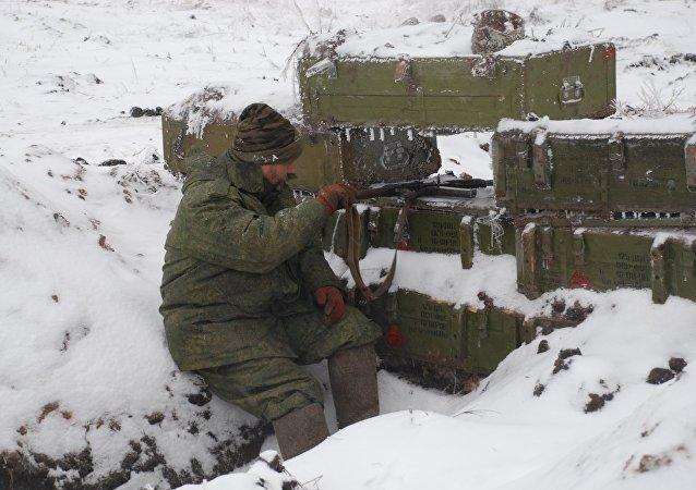 Línea de separación en Donbás, Ucrania