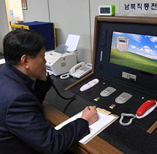Línea telefónica directa entre Seúl y Pyongyang