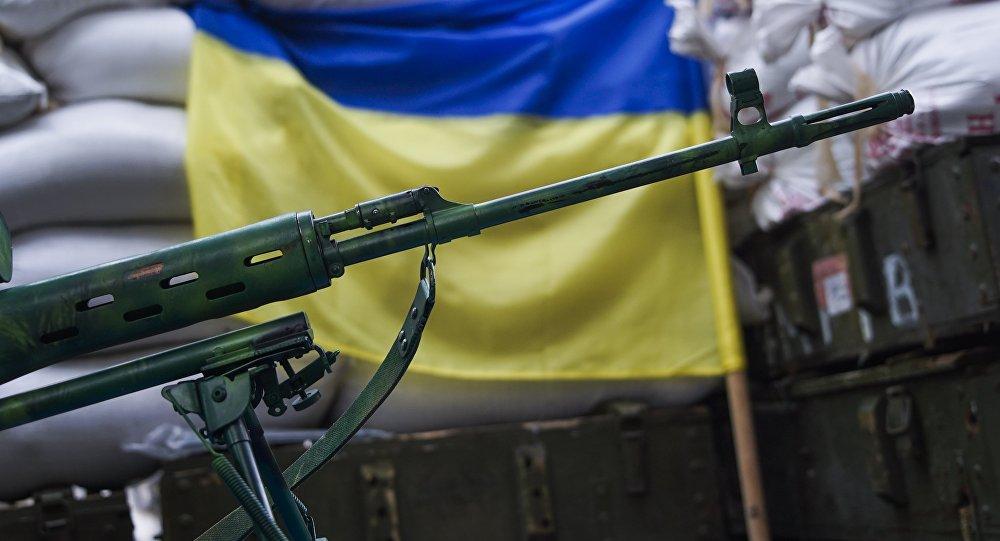 Rifle de francotirador (imagen referencial)