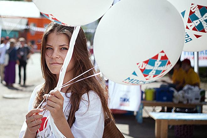 Mujer rusa en las calles de Moscú