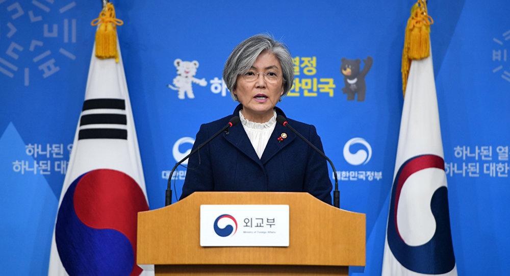 Kang Kyung-wha, la ministra de Asuntos Exteriores de Corea del Sur