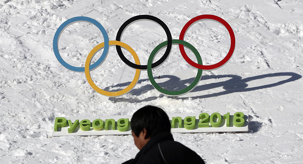 Logo de JJOO en Pyeongchang