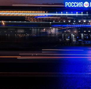 El edificio de Rossiya Segodnya