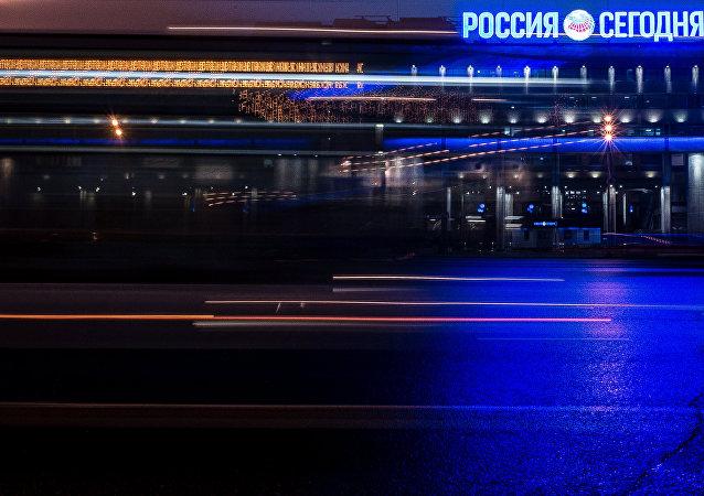 La sede de la agencia de noticias Rossiya Segodnya