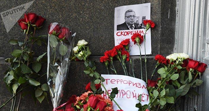Homenaje a Andréi Kárlov, embajador de Rusia muerto en Turquía