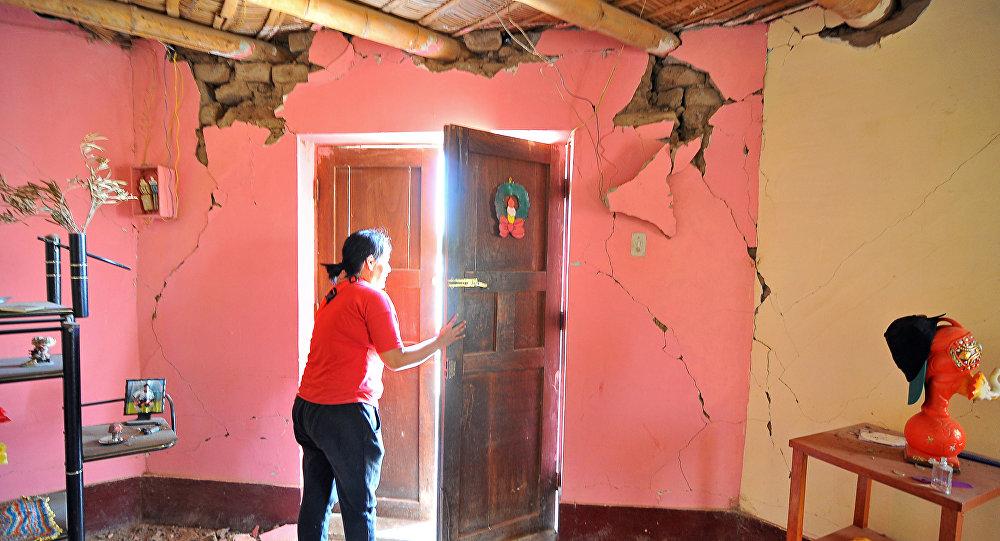 Paraguay expresa solidaridad con Perú ante fuerte sismo