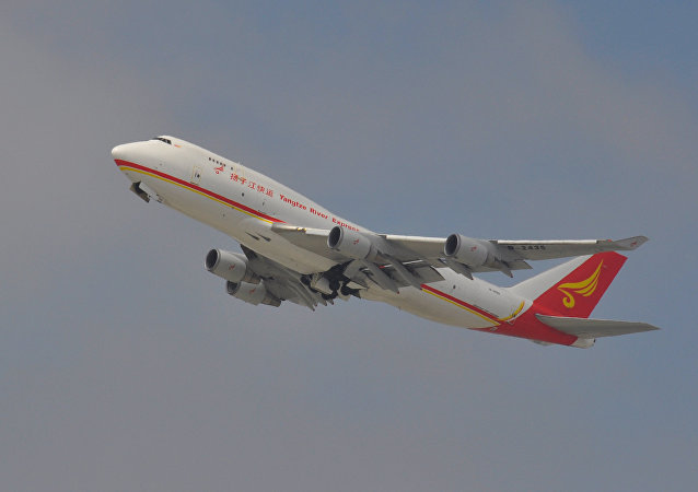 Un Boeing-747 (imagen referencial)