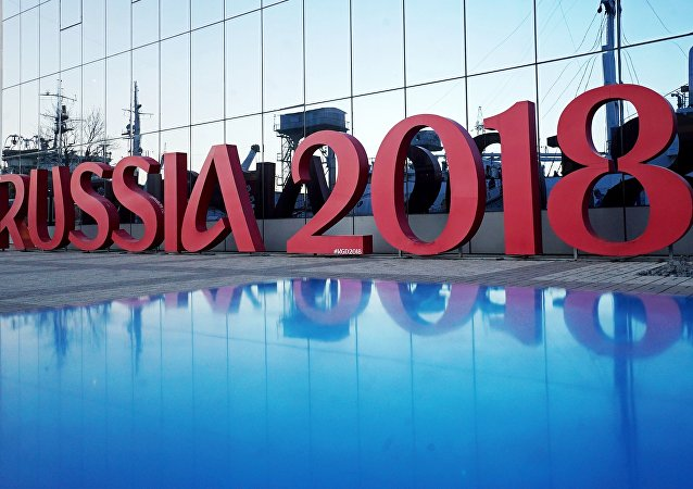 Logo del Mundial de Fútbol 2018 en Rusia (archivo)