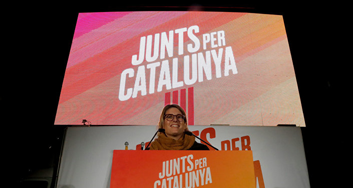 Logo del partido Junts Per Catalunya