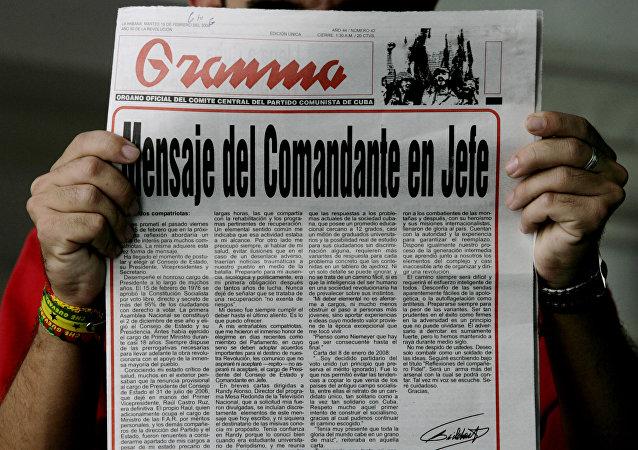 Portada del periódico Granma
