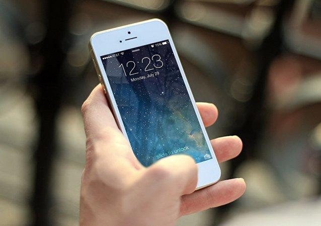 Un iPhone, foto de archivo