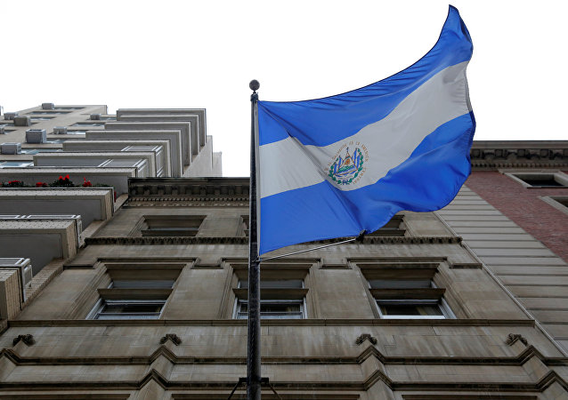 Consulado General de El Salvador en EEUU