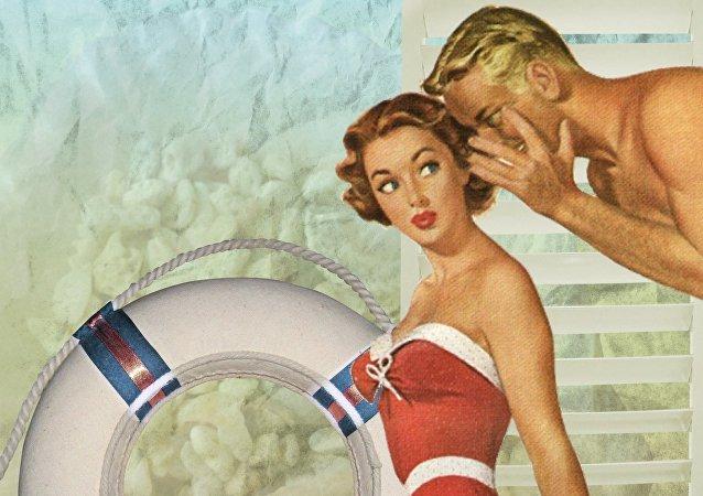 Un anuncio antiguo, imagen referencial