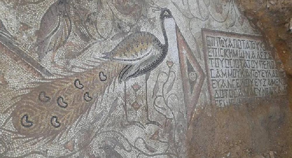Mosaico de la época bizantina encontrado en Akerbat, Siria