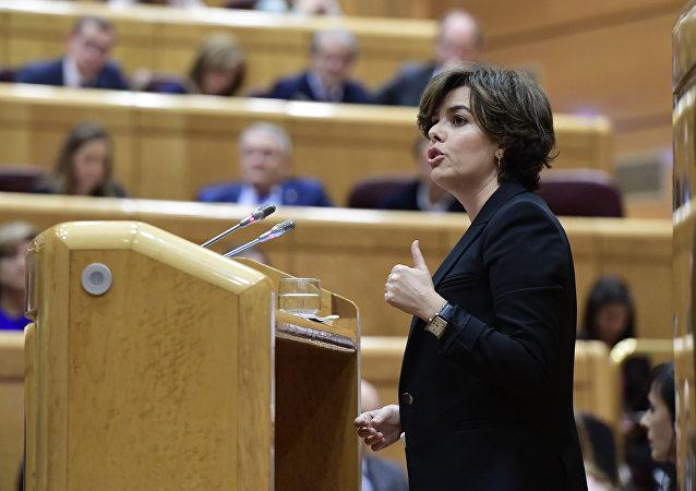 Soraya Sáenz de Santamaría, la exvicepresidenta del Gobierno español (archivo)