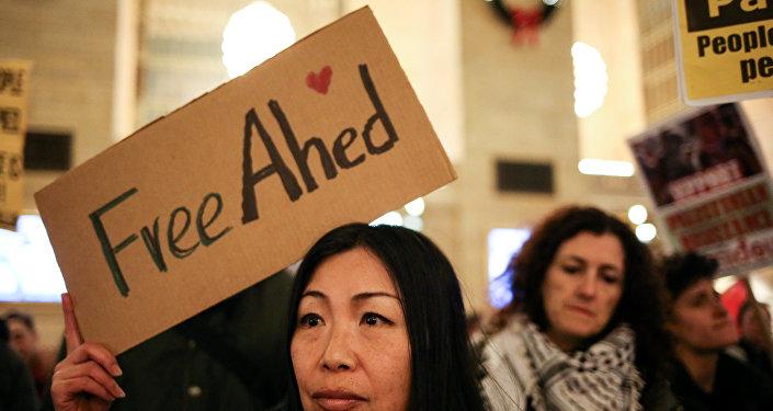 Una manifestación en apoyo de la jóven palestina Ahed Tamimi