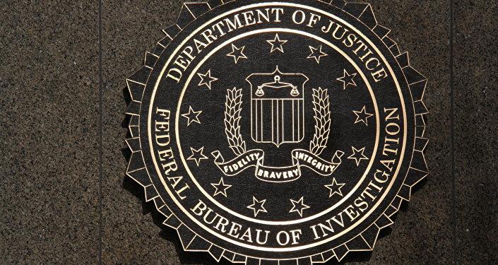 Logo del Buró Federal de Investigaciones de EEUU